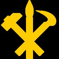 The Democratic Peoples' Republic of SBC (DPRSBC)